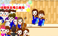 Singing Decoration