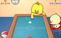 Little Duck Air Hockey